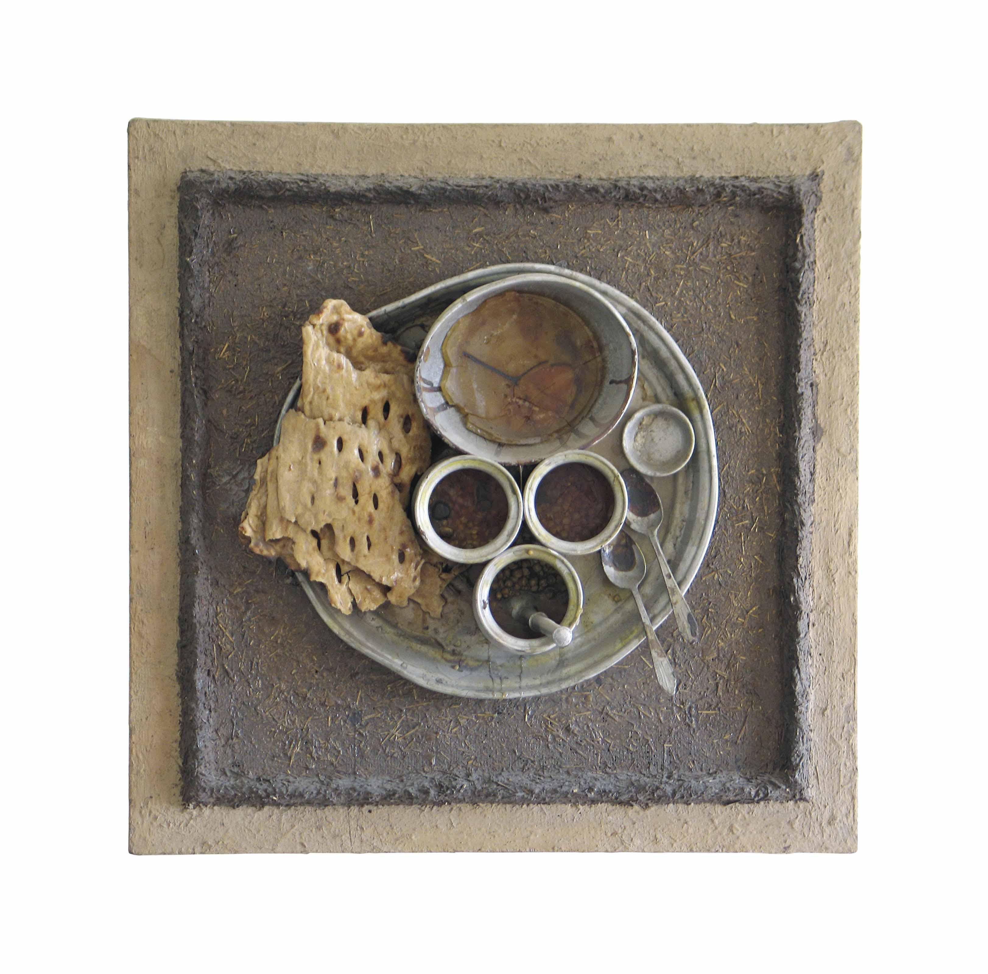 Abgousht Dizi (Traditional Iranian Meal)