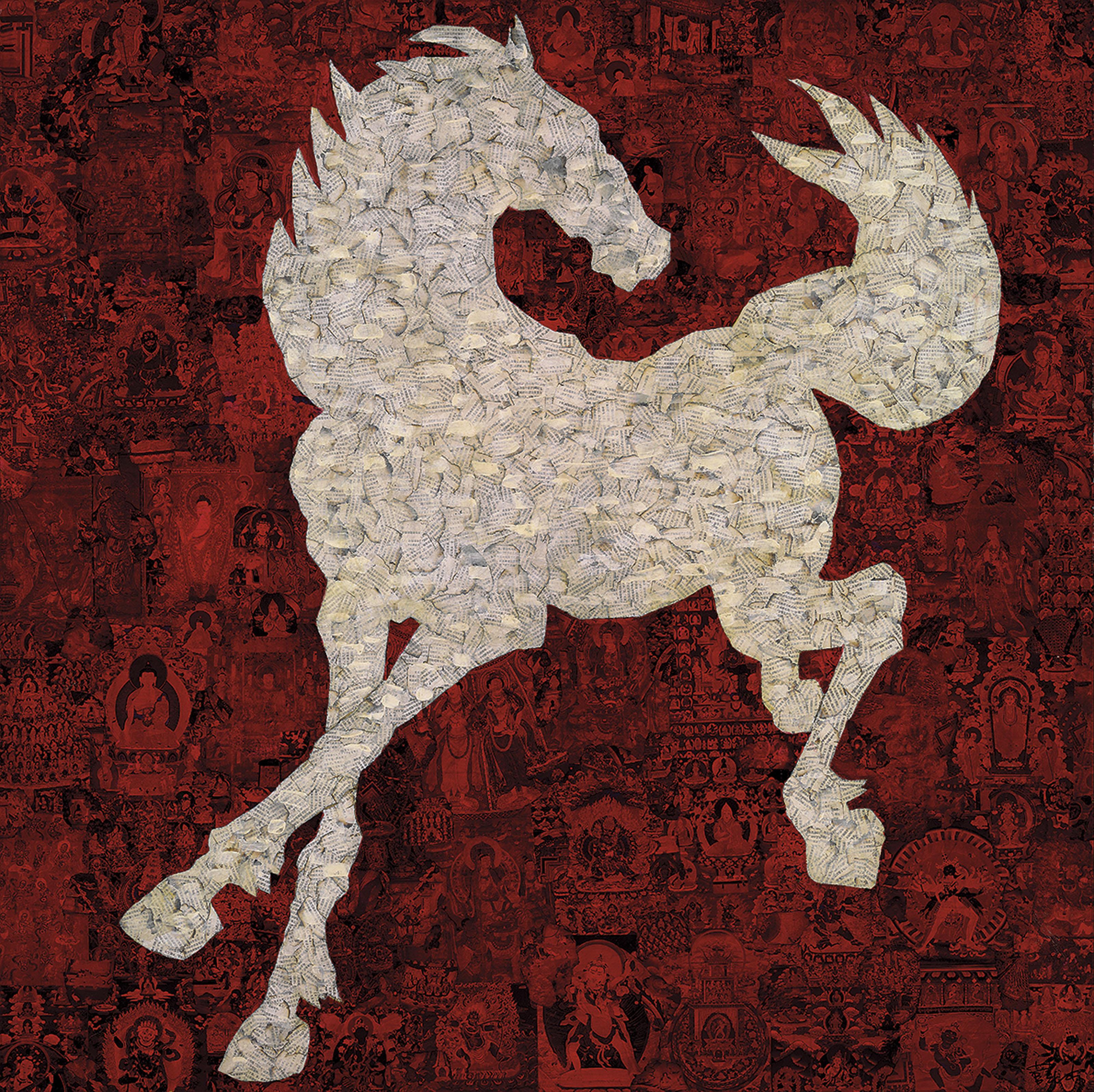 Divine Horse