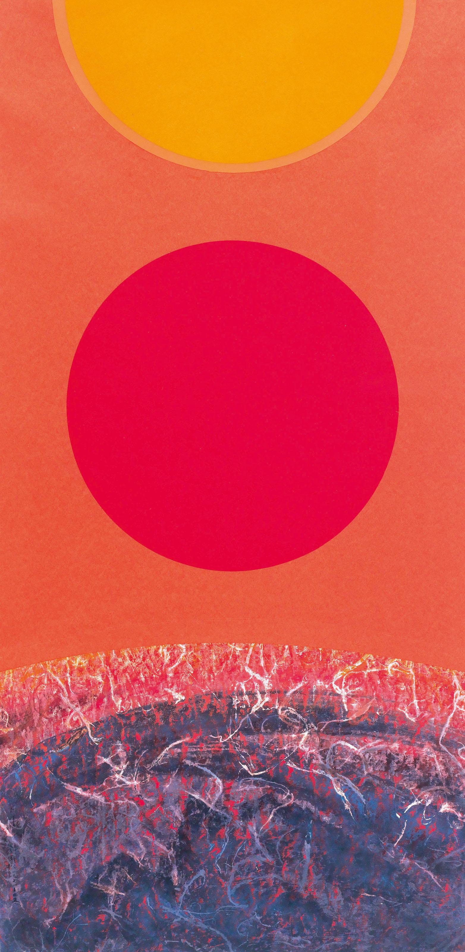 Metamorphosis of the Sun, No.7