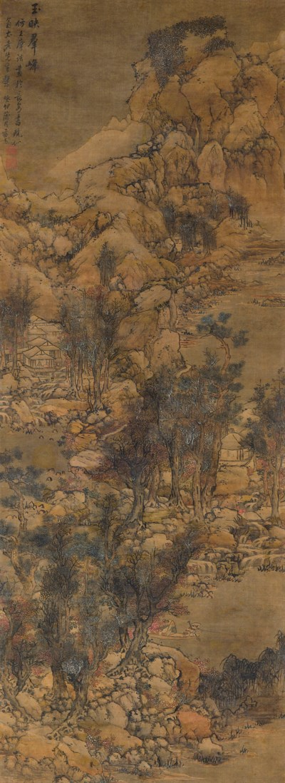 LAN MENG (17TH CENTURY)
