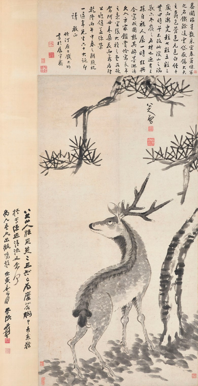 Bada Shanren (1626-1705), Stag and Pine. 161.8 x 67 cm (63¾ x 26⅜ in). Sold for HK$9,040,000 on 25 November 2014 at Christie's in Hong Kong, HKCEC Grand Hall