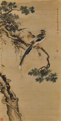 Cypress and Birds