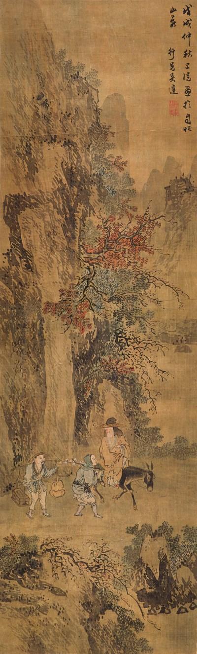 WU DA (17TH CENTURY)