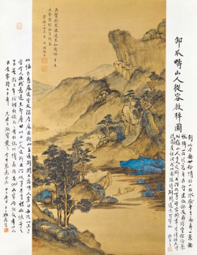 SHAO MI (CIRCA 1594-1642)