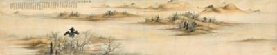 JIANG BAOLIN (1781-1840)