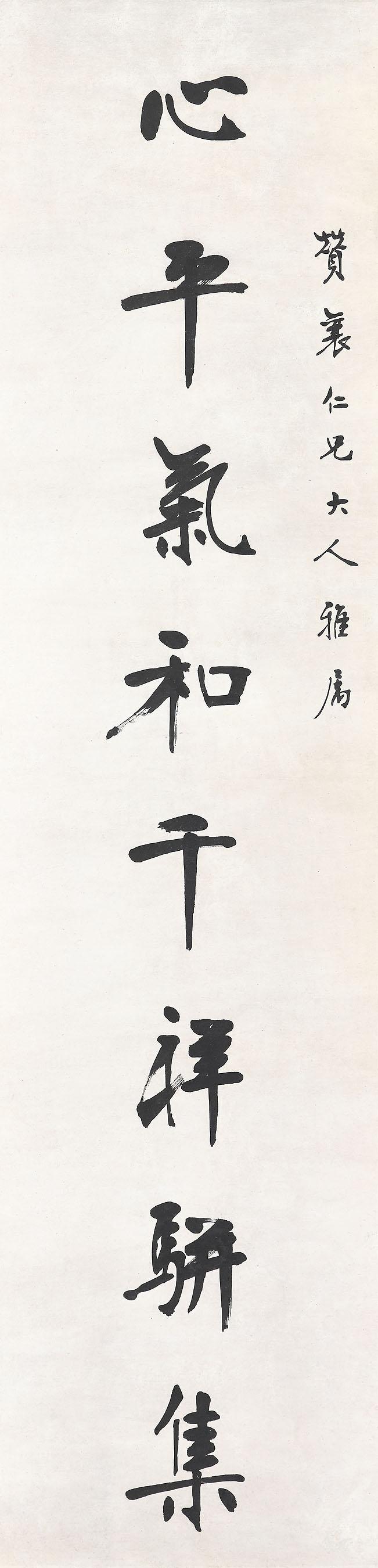 ZHANG YUZHAO (1823-1894)
