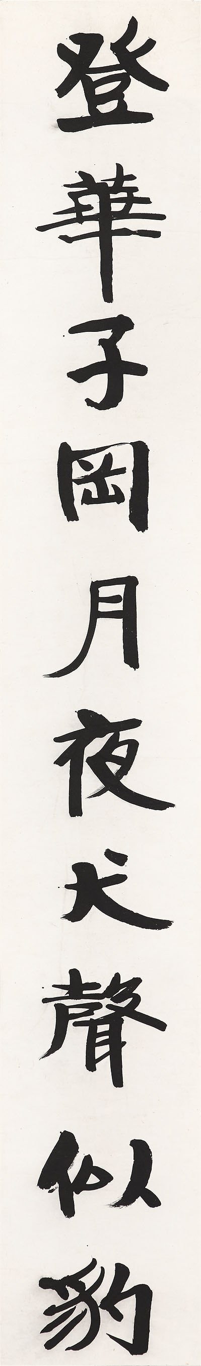 Calligraphic Couplet in Regular Script