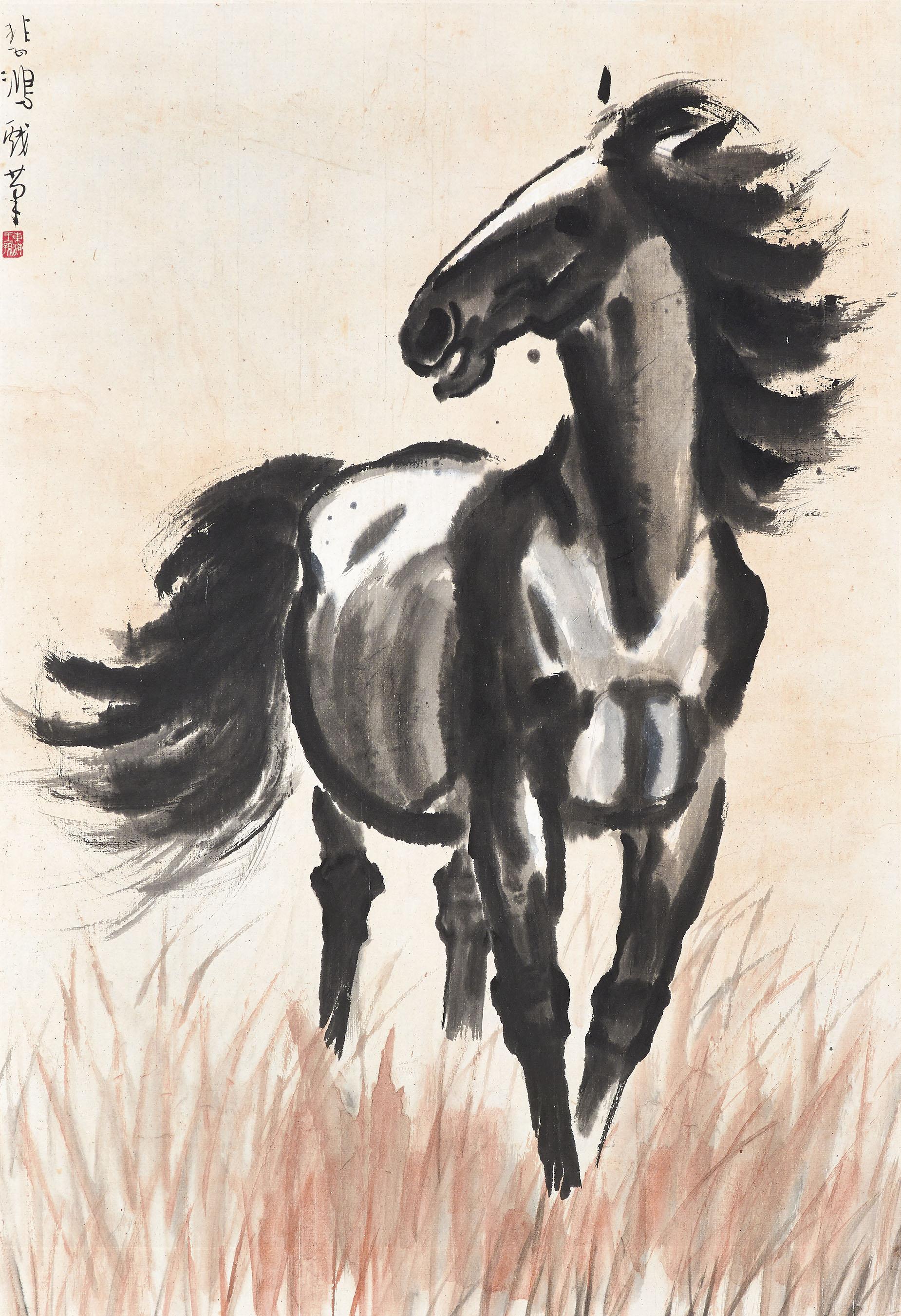 XU BEIHONG (1895 - 1953)
