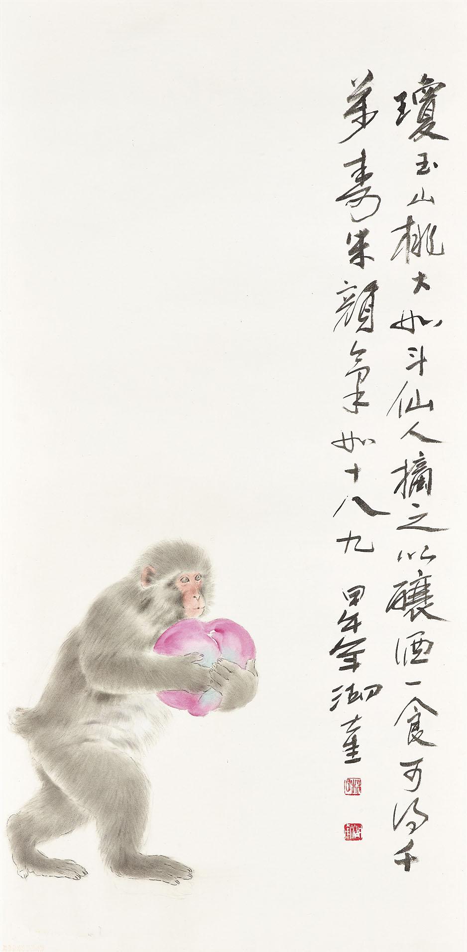 Monkey with A Peach
