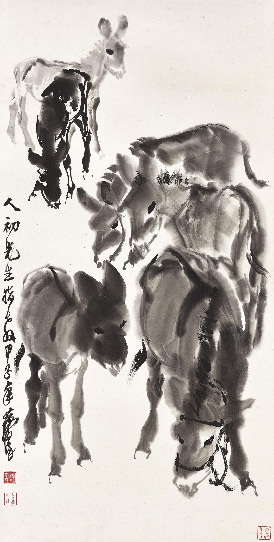 HUANG ZHOU (1925-1997)