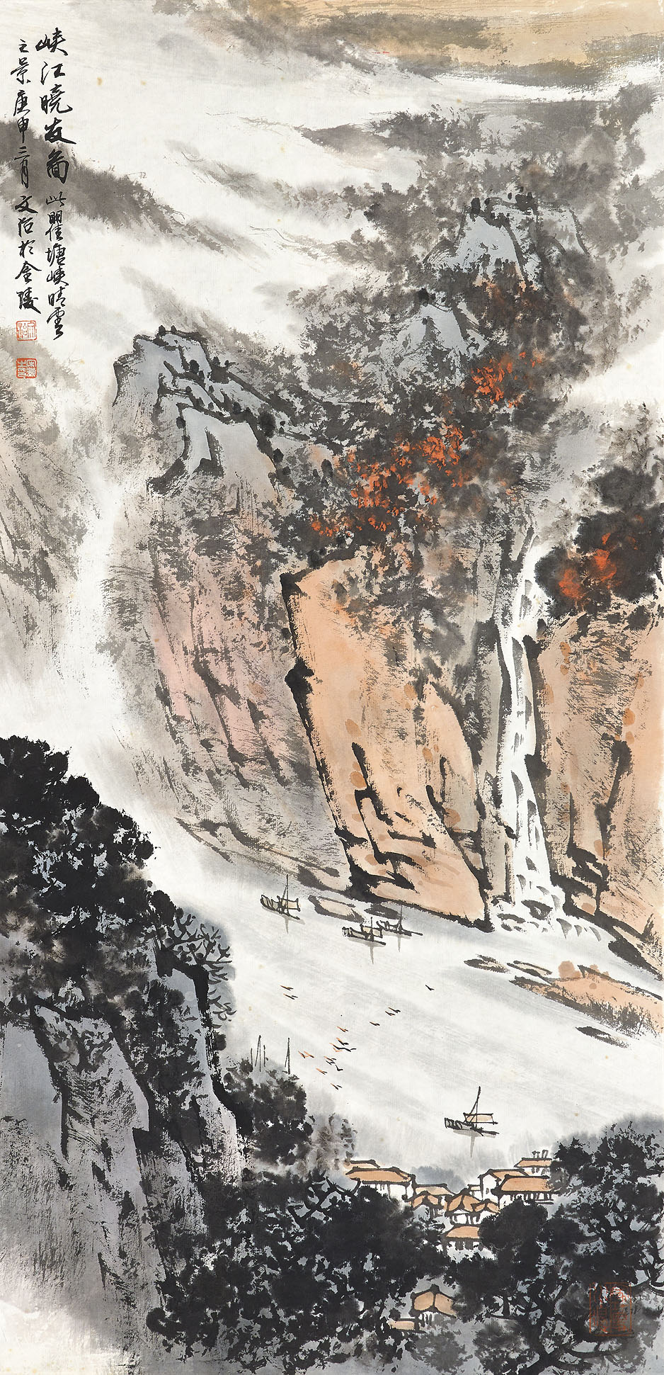 SONG WENZHI (1919-2000)