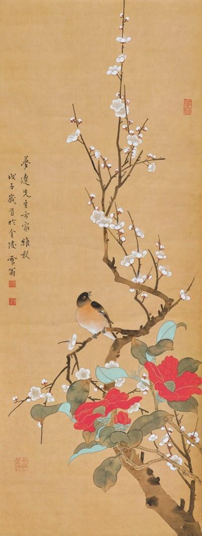 CHEN ZHIFO (1895-1962)