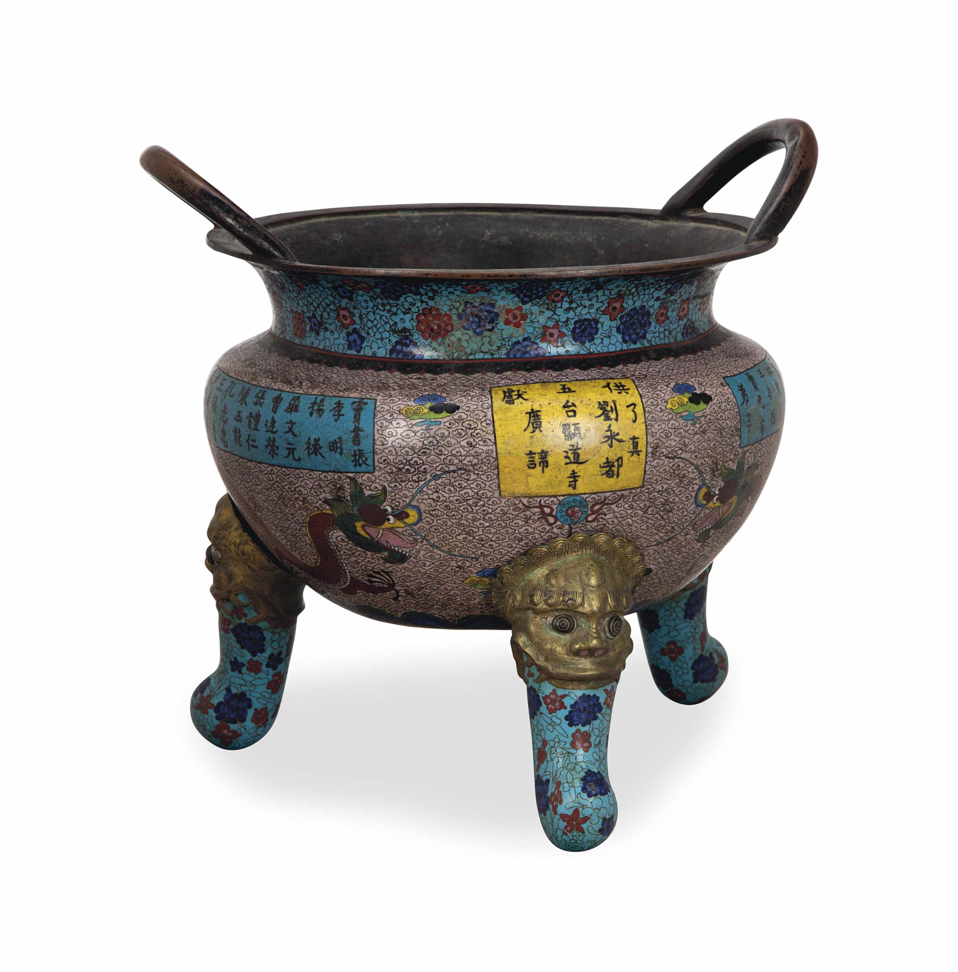 A CHINESE LARGE CLOISONNE ENAM