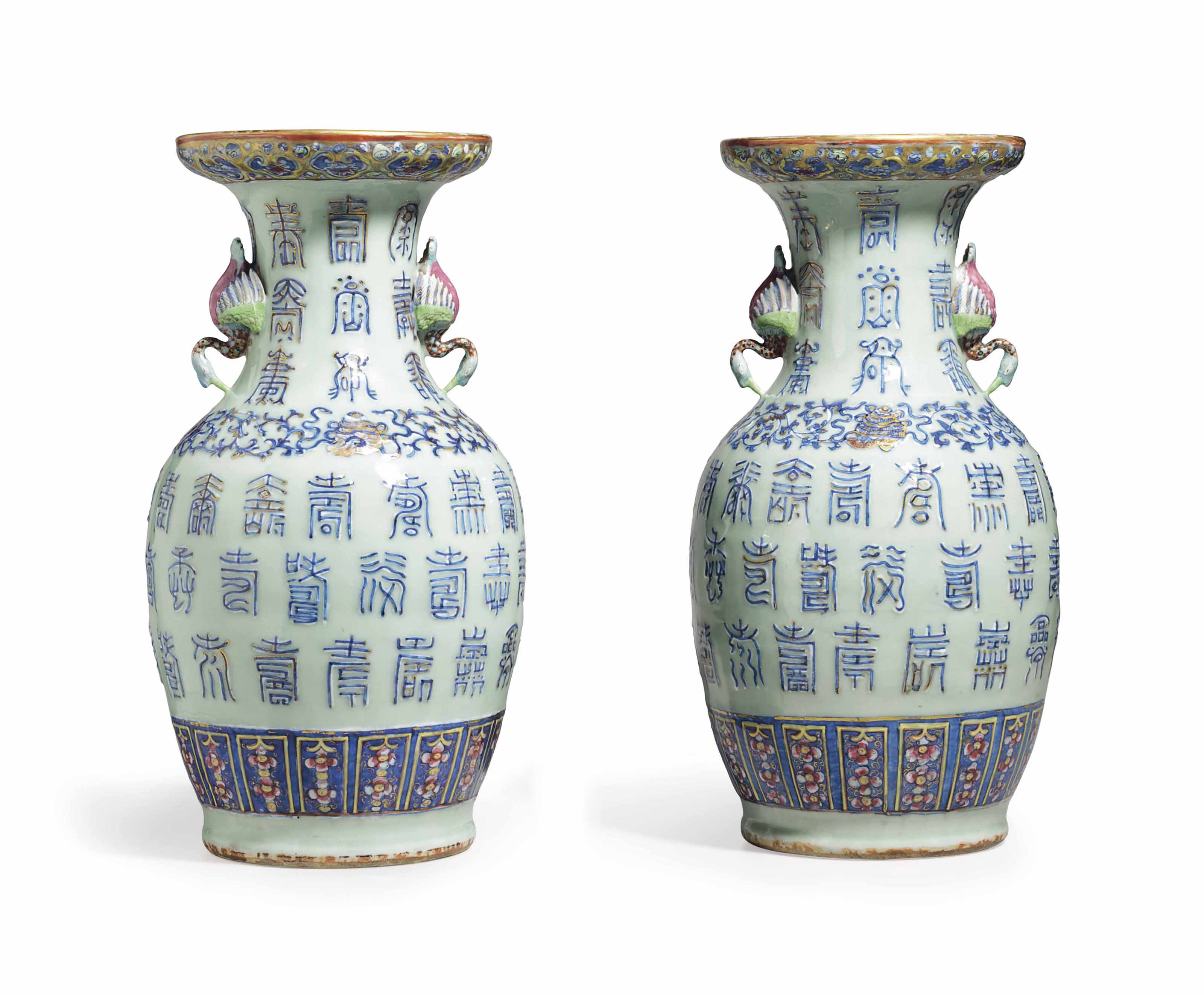 A PAIR OF CHINESE PORCELAIN CELADON-GROUND VASES