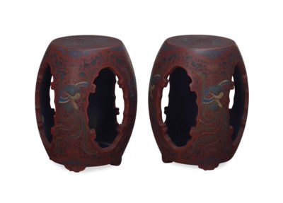 A PAIR OF CHINESE PAINTED RED