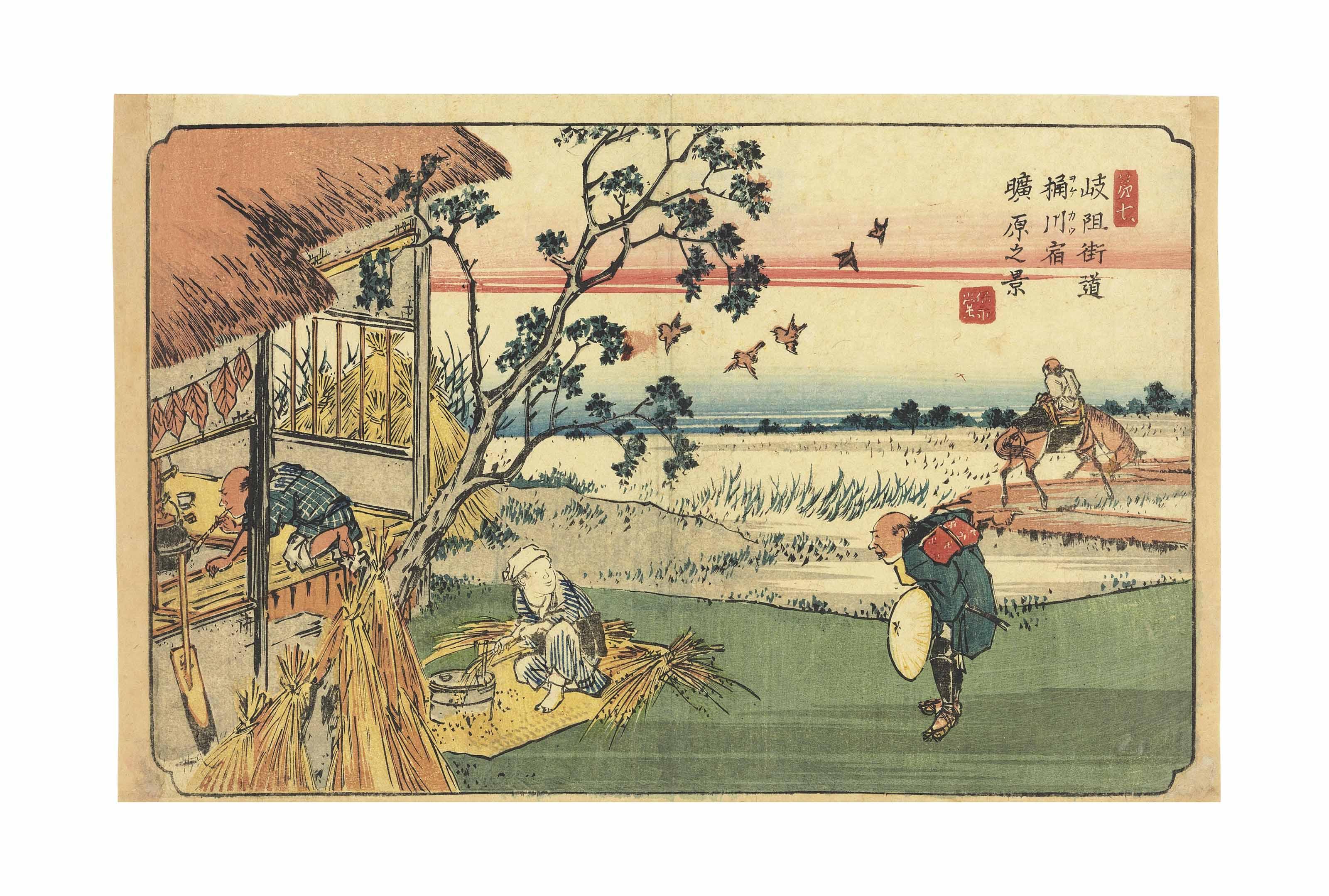 Keisai Eisen (1790-1848) Utagawa Hiroshige (1797-1858)