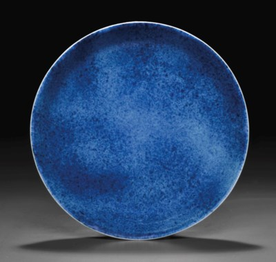 A RARE SMALL BLUE-GLAZED DISH