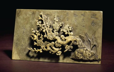 A RARE DATED CARVED SONGHUA 'P