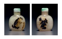 A WELL-CARVED CAMEO AGATE SNUFF BOTTLE