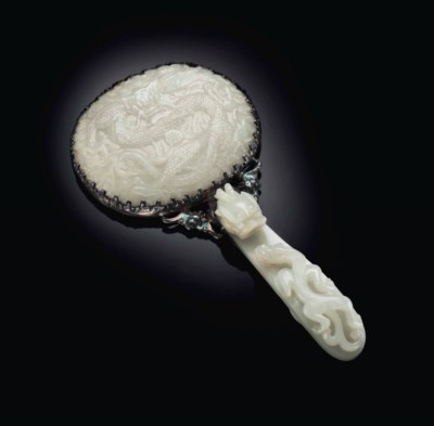 A WHITE JADE-MOUNTED SILVER HA