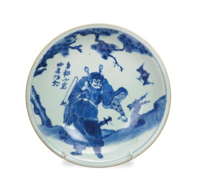 A CHINESE BLUE AND WHITE PORCL
