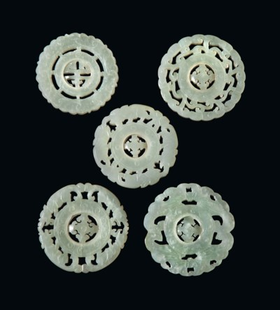 FIVE CHINESE PIERCED CIRCULAR