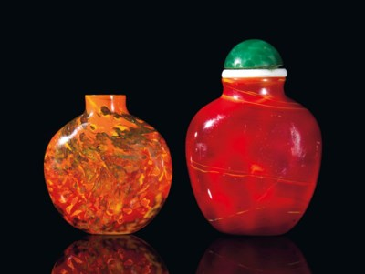 TWO CHINESE 'REALGAR' GLASS SN