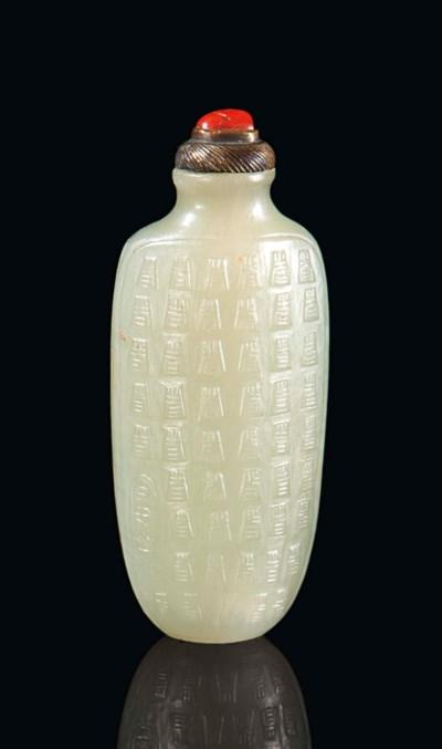 A CHINESE GREYISH-WHITE JADE S
