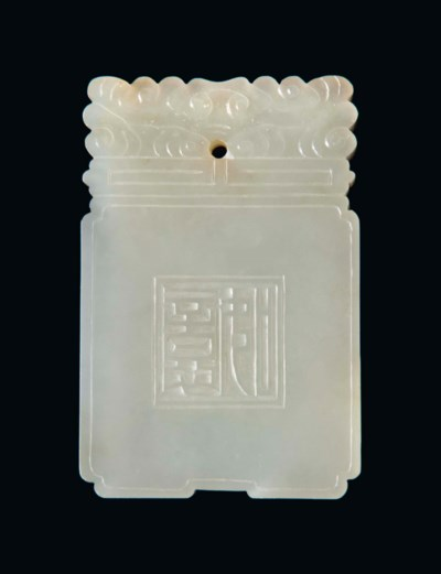 A CHINESE WHITE JADE PLAQUE,