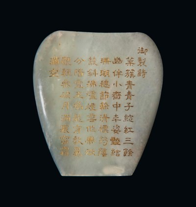 A CHINESE PALE GREENISH-WHITE