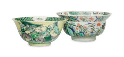 A CHINESE FAMILLE JAUNE BOWL,