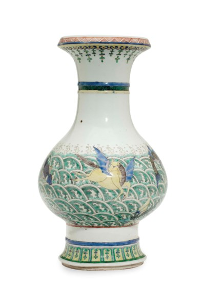 A CHINESE FAMILLE VERTE PEAR-F