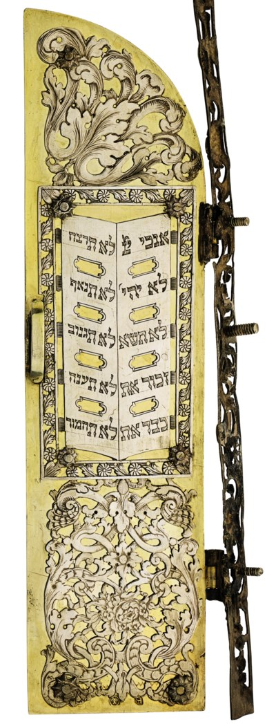 THE ROTHSCHILD TORAH ARK: A MA