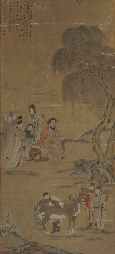 ZHAO MENGFU (IN THE STYLE OF,