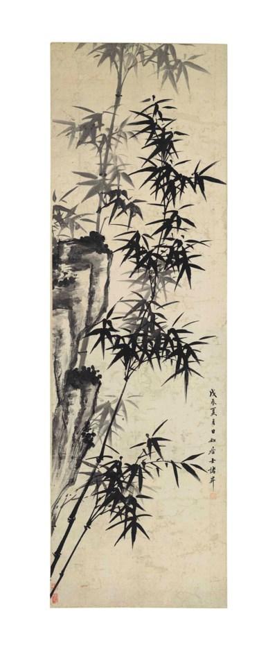 ZHU SHENG (1618-1690)
