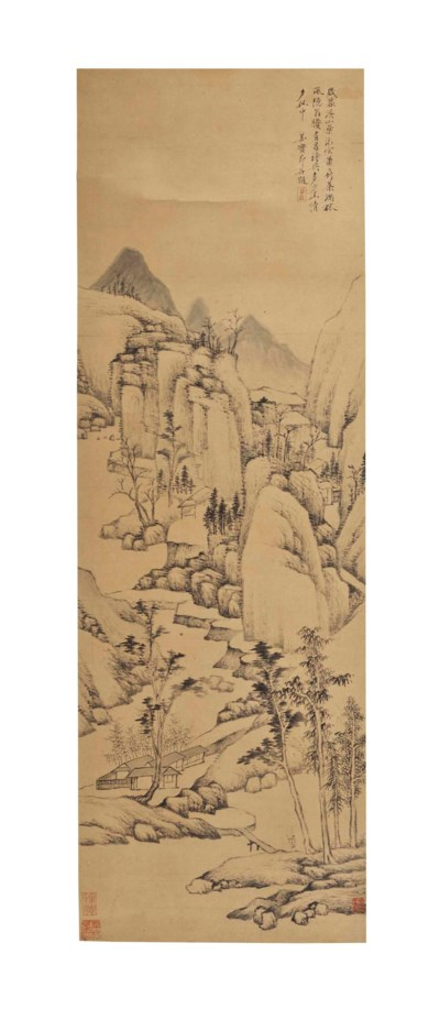 JIANG SHIJIE (1647-1709)