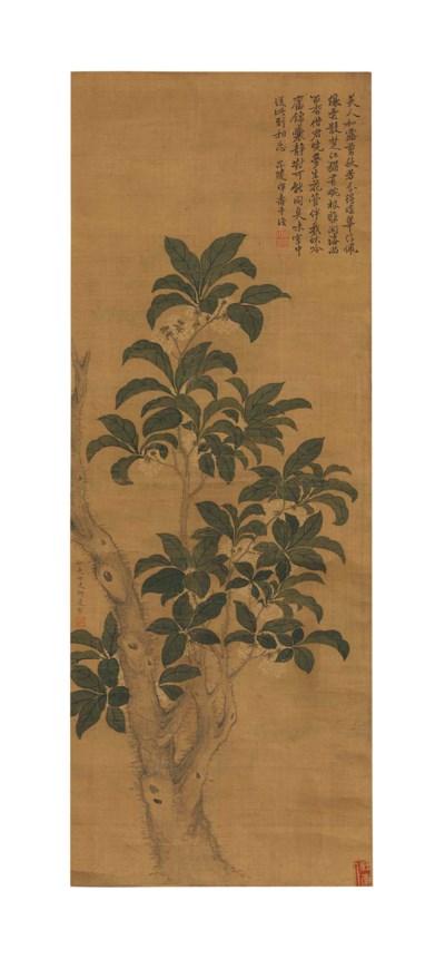 LIU SHI (LIU RUSHI, 1618-1664)