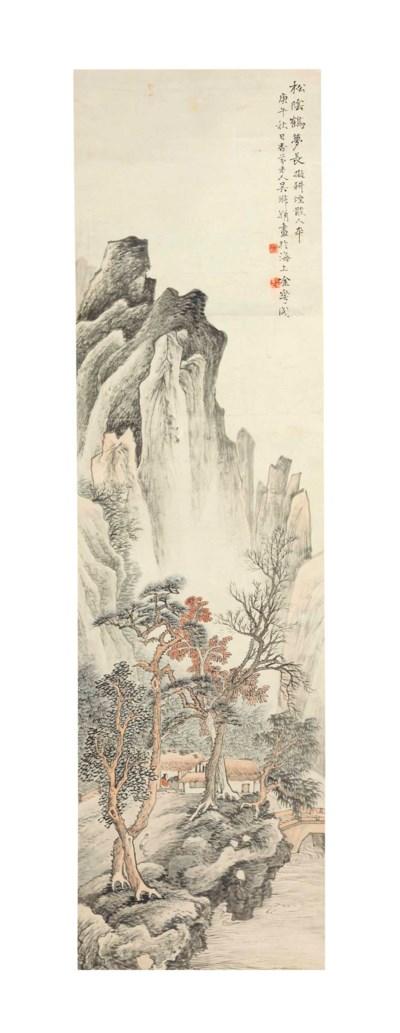 WU SHUJUAN (1853-1930)