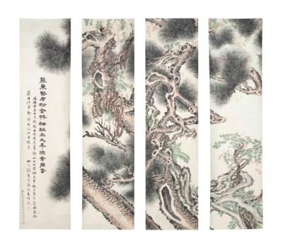 ZHOU LIAN (19TH CENTURY)
