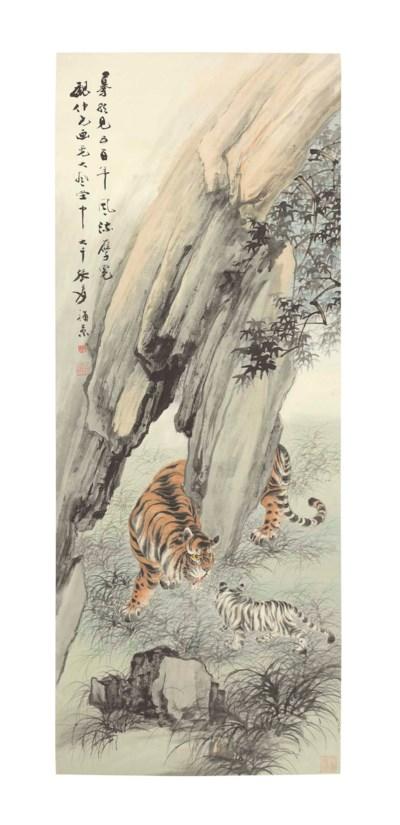 ZHANG SHANZI (1882-1940) AND Z