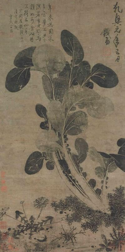 QIAN YI (968-1026)