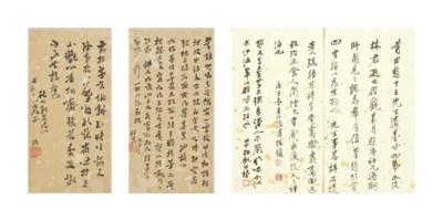 ZHAO ZHIBI (16TH CENTURY)