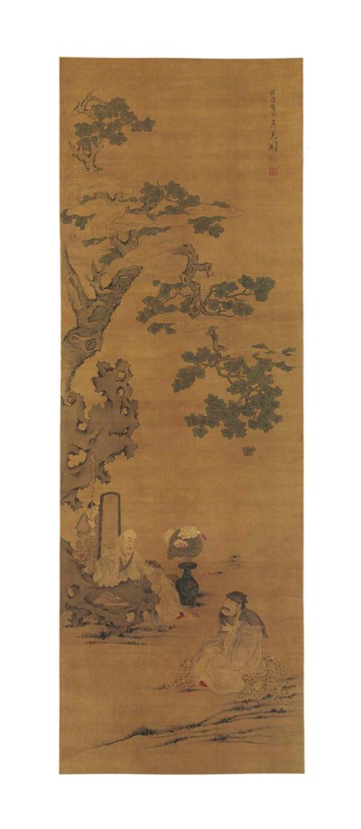 CHEN HONGSHOU (ATTRIBUTED TO,