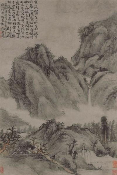 SHITAO (1642-1708)