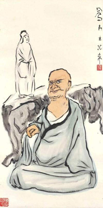 LU FENGZI (1886-1959)
