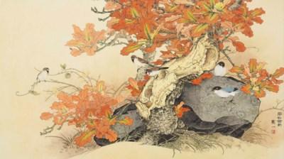 WAN YI (BORN 1935)