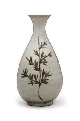An Iron-decorated Porcelain Bottle with Plant Design