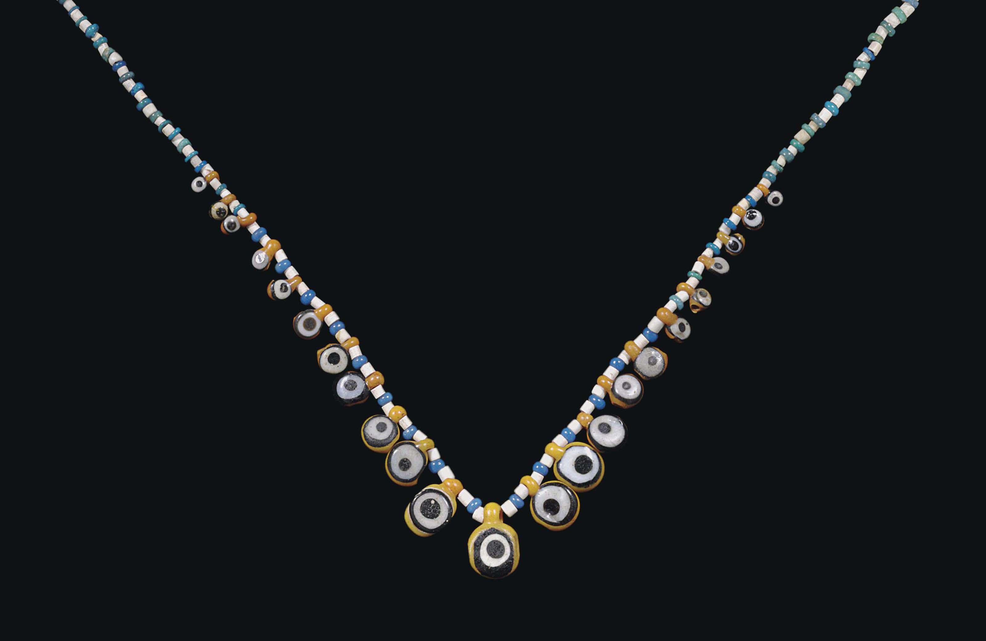 "Islamic glass /""eye/"" beads circa 12th century AD 3 Three"