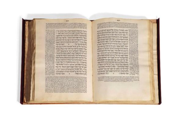 [INCUNABLE] -- BIBLE en hébreu