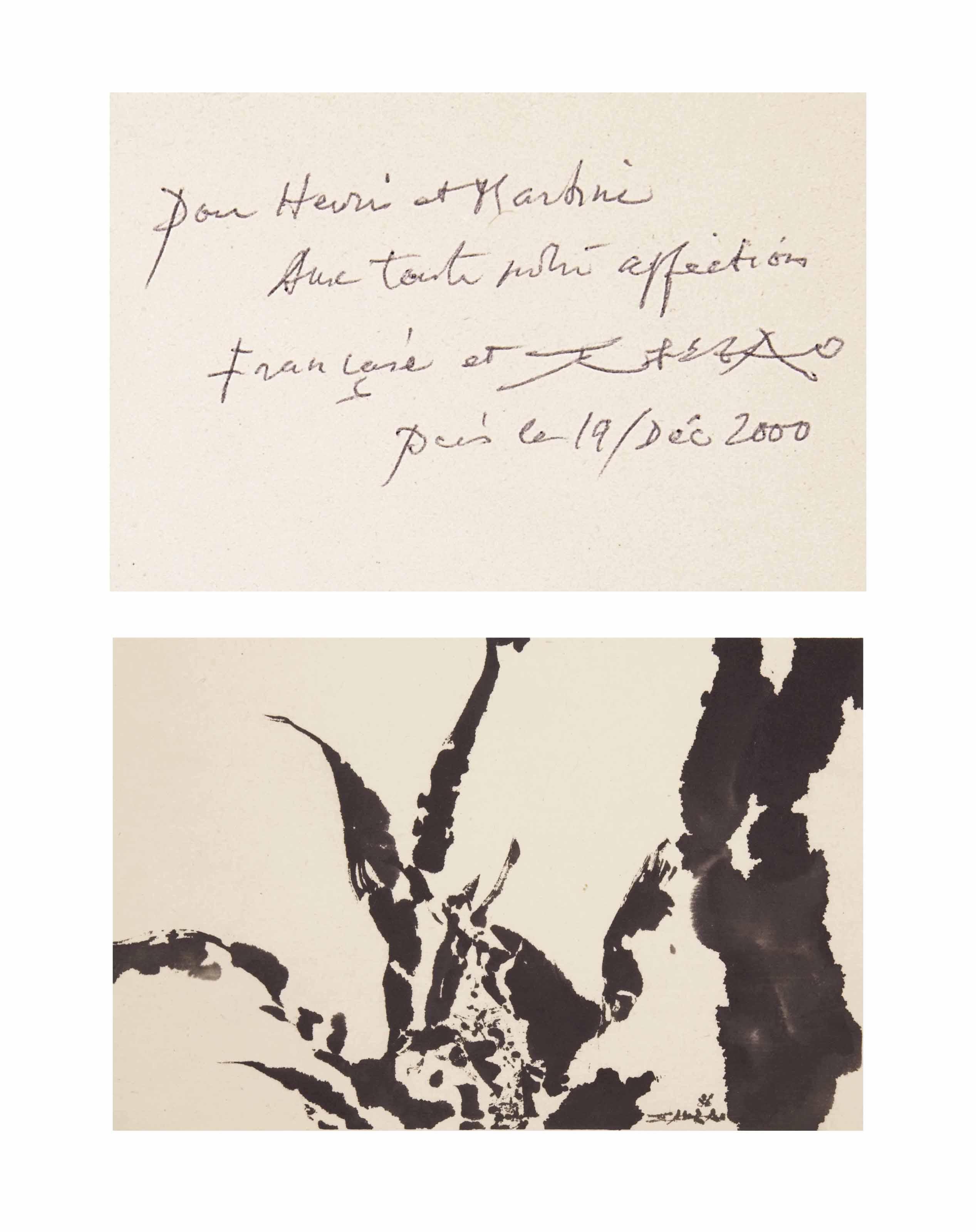 """[ZAO WOU KI] -- Henri MICHAUX (1899-1984). En Occident le jardin d'une femme indienne. Paris: L'Ire des vents, 1986. In-8 à l'italienne (171 x 238 mm). Une encre originale de Zao Wou-Ki, signée et datée """"86"""", placée en frontispice. En feuilles, couverture imprimée rempliée, étui de l'éditeur."""